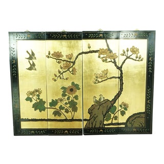Chinoiserie Style Contemporary Four Panel Gilded Wood Screen For Sale