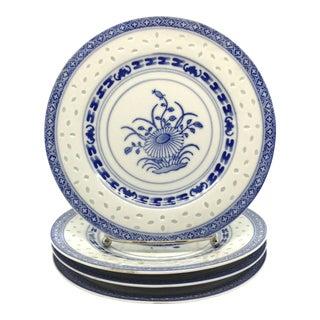 Vintage Riceware Salad Plates - Set of 4 For Sale