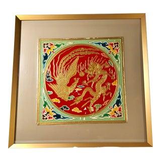 Antique Chinese Cloisonné Ceiling Tile For Sale