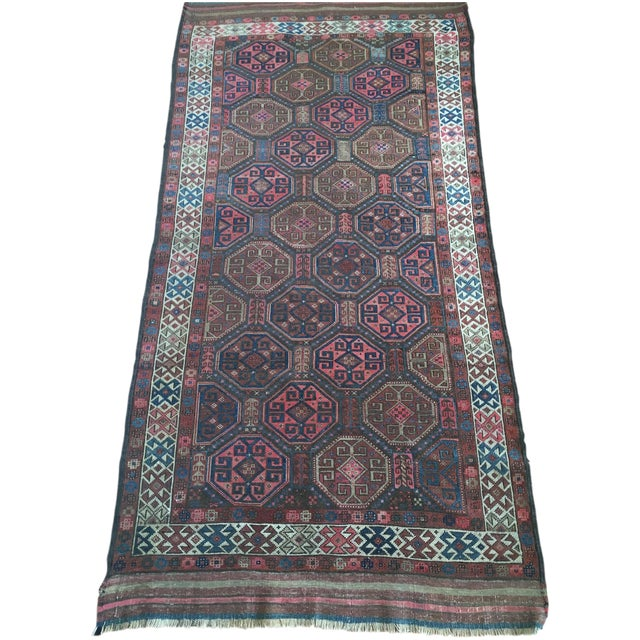 "Antique Tribal Rug 6'10"" X 3'5"" - Image 1 of 8"