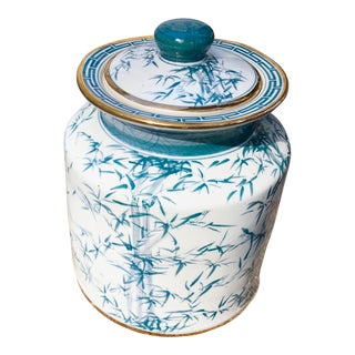 Vintage Maitland Smith Green and White Bamboo Jar For Sale