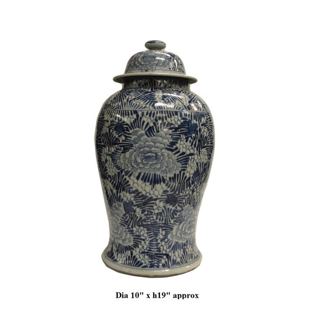 Chinese Blue & White Porcelain Temple General Jar - Image 5 of 5