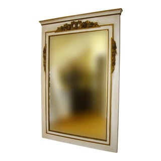 Vintage French Provincial White Gold Gilt Trumeau Wall Mirror Chic Shabby For Sale