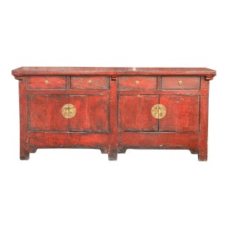Radiant Antique Shanxi Red Buffet Cabinet For Sale