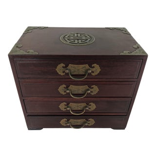 Vintage Asian Rosewood and Brass Jewelry Box George Zee Hong Kong For Sale