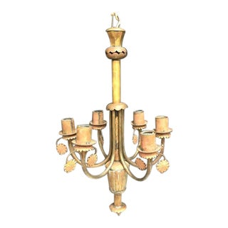 1950s Bruatlist Mid-Century Copper Chandelier For Sale