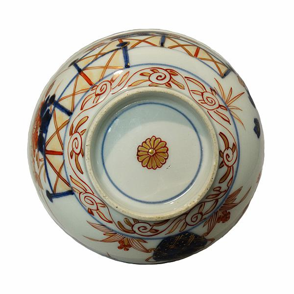 Asian Late 17th Century Vintage Japanese Imari Porcelain Bowl For Sale - Image 3 of 4