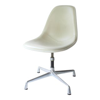 Herman Miller Eames Ec431 1989 Leather Office Chair For Sale