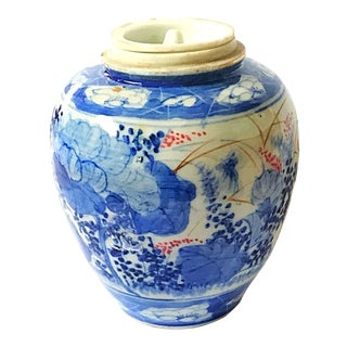Late 18th Century Japanese Ginger Jar For Sale