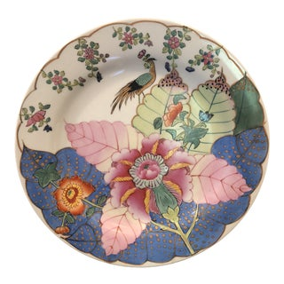 Chinoiserie Tabacco Leaf Platter