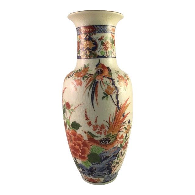 Japanese Floral and Bird Crackle Glazed Vase For Sale