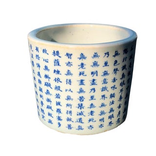 Chinoiserie Blue and White Ceramic Calligraphy Brush Jar With Chinese Characters For Sale