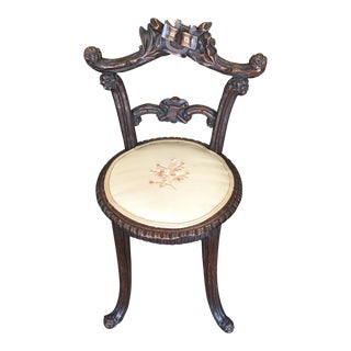 Early 20th Century Antique Hand Carved Wooden Chair