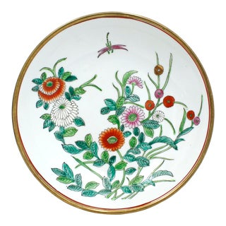 1970s Japanese Porcelain Hand Decorated With Gold Leaf for Horchow Collection For Sale
