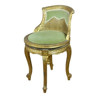 19th Century Antique French Gilt Wood Cane Back Vanity Stool For Sale