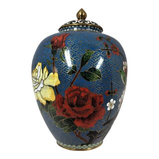 Mid 20th Century Vintage Cloisonne Ginger Jar For Sale