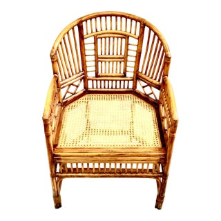 1970s Vintage Bamboo Brighton Pavilion Armchair For Sale