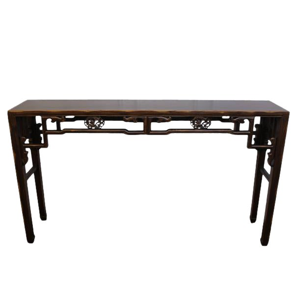 Carved Console Table For Sale