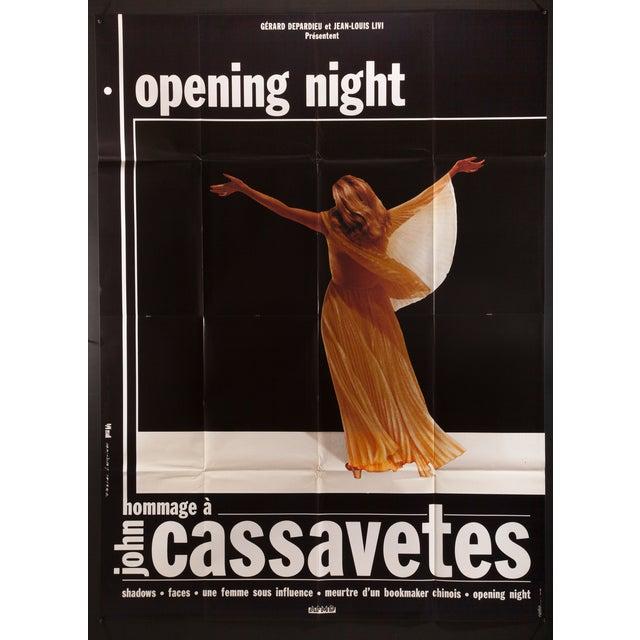 Original 1992 poster for the classic 1977 John Cassavetes film 'Opening Night', starring Gena Rowlands, Joan Blondell, Ben...