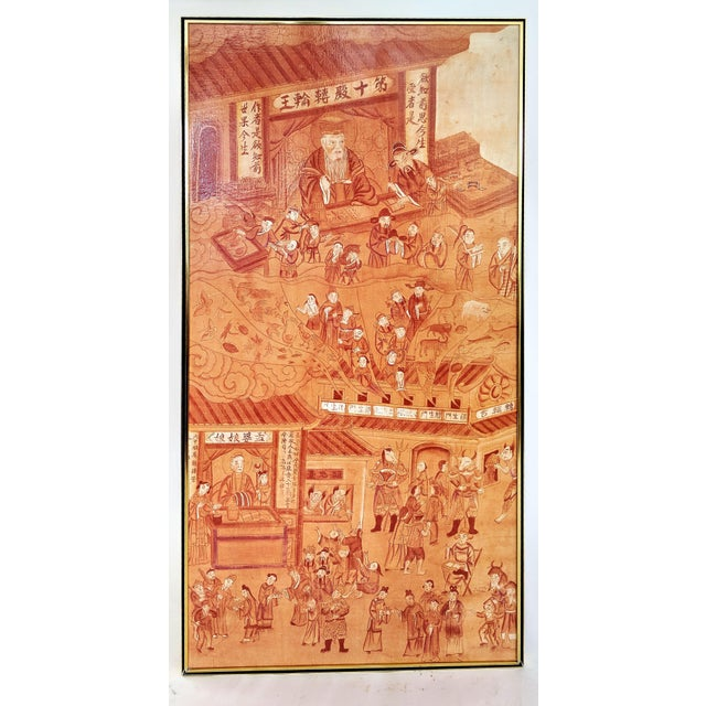 Greg Copeland Asian Themed Chromagraph Print, 1978 For Sale - Image 11 of 11