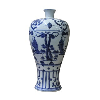 Chinese Blue & White Porcelain Meiping Vase For Sale