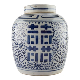Vintage Blue & White Double Happiness Ginger Jar For Sale