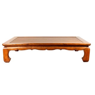 Antique Opium Bed-Style Elmwood Coffee Table For Sale