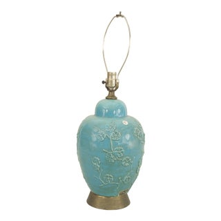 Asian Chinese Mid-Century Turquoise Porcelain Ginger Jar Shaped Lamp For Sale