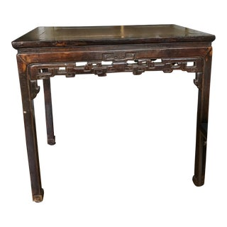Antique Chinese Ming Wine Table For Sale