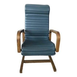 Mid-Century Modern Thonet Bentwood Cantilever Lounge Chair For Sale