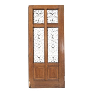 19th Century Italian Renaissance Oak and Copper Filigree Door For Sale
