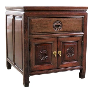 Vintage Petite Asian Rosewood Square End Table Cabinet Style George Zee of Hong Kong For Sale