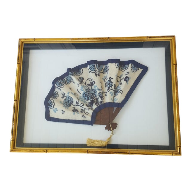 Framed Antique Floral Needlepoint Hand Fan - Image 1 of 7