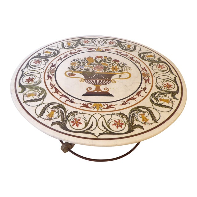 Vintage Italian Inlay White Marble Coffee Table For Sale