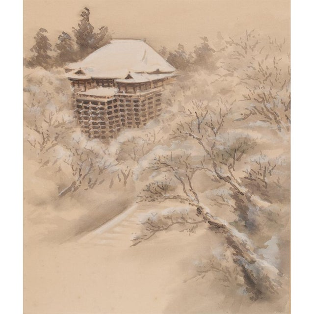 C. 1920-1940s Japanese Four Landscapes Byobu Screen For Sale - Image 4 of 13