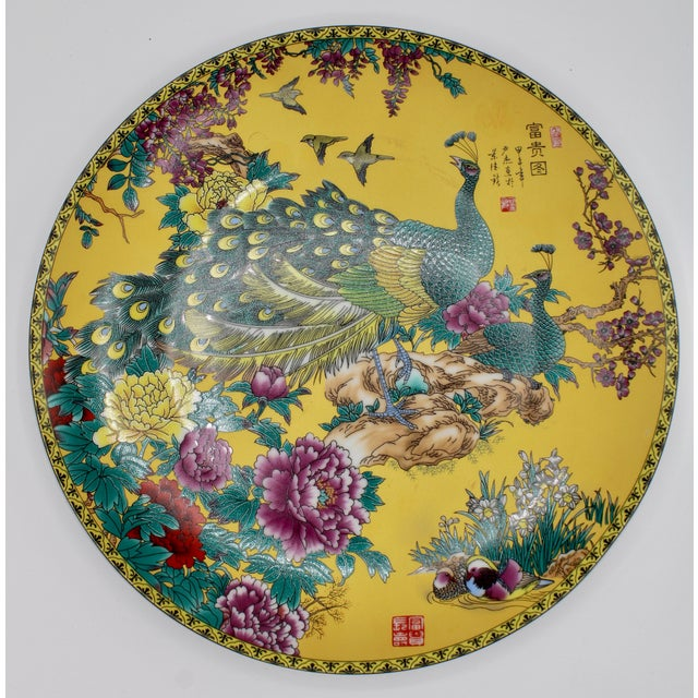 Vintage Asian Modern Canary Yellow Ceramic Peacock Charger For Sale - Image 12 of 12