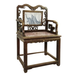 Antique Chinese Marble & Carved Rosewood Chair For Sale