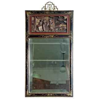 19th C. Chinese Mirror For Sale