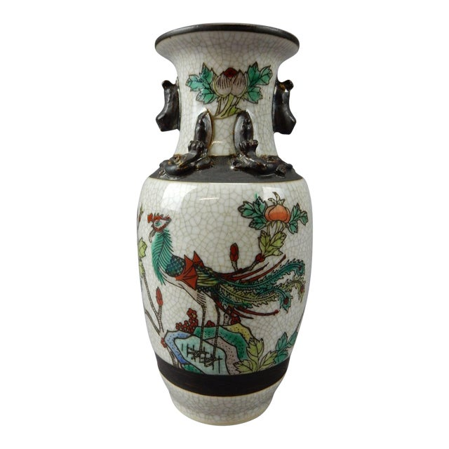 Antique Chinese Celadon Vase For Sale