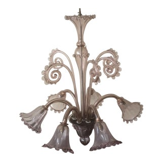 Purple Murano Glass Chandelier For Sale