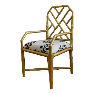 Madeline Weinrib Block Print Boho Gold Accent Chair For Sale