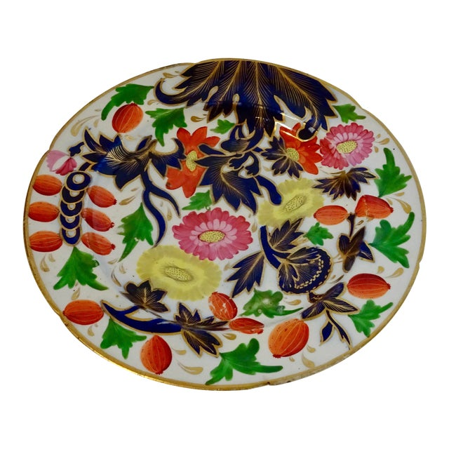 19th Century Porcelain Plate With Decorative Floral Design For Sale