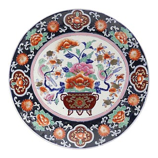 Late 19th Century Antique Japanese Imari Charger For Sale