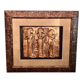 Egyptian Shadow Box Art For Sale