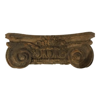 19th 20th Century Neoclassical Resin and Wood Ionic Capital Sculpture