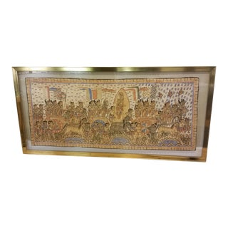 1970s Hollywood Regency Indonesian Painting on Hide of Rama's Journey For Sale
