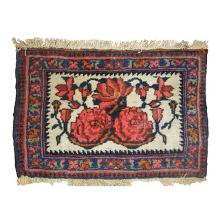 Vintage Persian Rug, 12'' X 18''