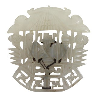 White Jade Dress Pin With Pagoda Shape and Flower Carving For Sale