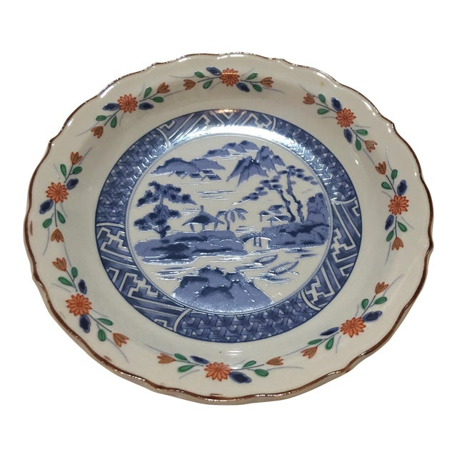 Japanese Scenery & Flowers Porcelain Plate For Sale