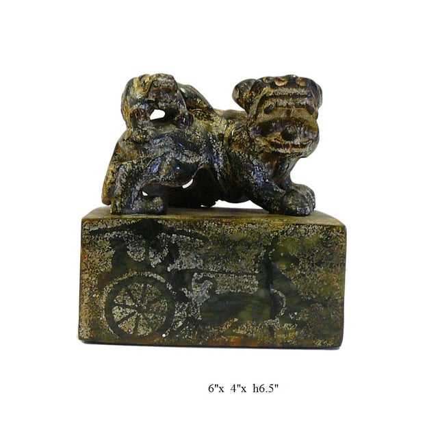 Chinese Stone Carved Pixiu Figurine - Image 7 of 7